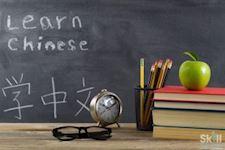 Chinese Mandarin For Beginners