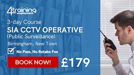 SIA CCTV